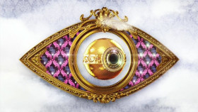 Celebrity Big Brother final confirmed for January 24th