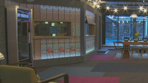 Celebrity Big Brother 2013 - Big Vendor vending machine